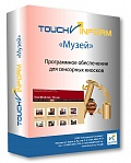 "Программное обеспечение ""TouchInform"" ""Музей"""